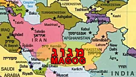 Gog and Magog - Magog - Iran Map